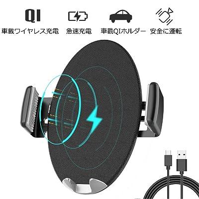 BSL Qiワイヤレス充電機能搭載 自動開閉車載ホルダー