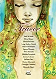 img - for Tracce 39 (Italian Edition) book / textbook / text book