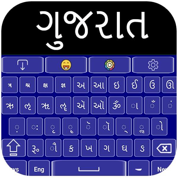 Teclado en inglés Easy Gujarati: Amazon.es: Appstore para Android