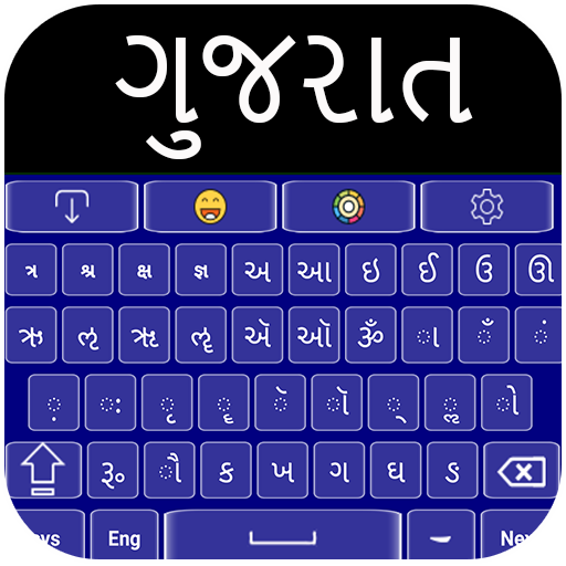 Easy Gujarati English Keyboard (Best Android Touchpad App)