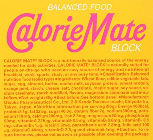 Otsuka Calorie Mate Balanced Food Maple 2.82oz/80g