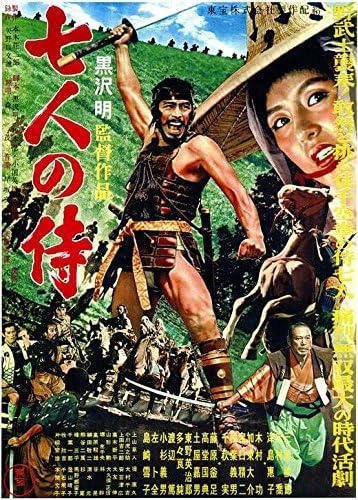 4 SIZES YOU CHOOSE MARTIAL ARTS//KUNG FU SEVEN SAMURAI MOVIE POSTER b