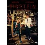 【Amazon.co.jp限定】アインシュタイン DVDSTEIN(アザージャケット3枚付)