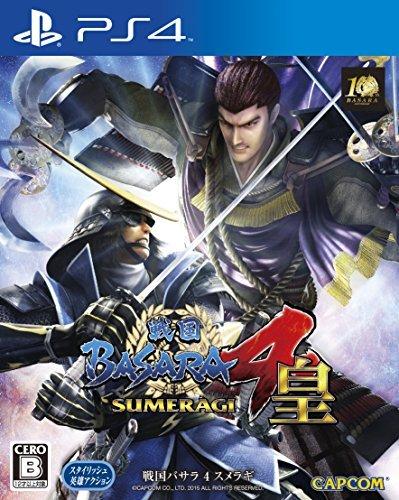 Sengoku Basara 4 SumeragiStandard Edition [PS4] [並行輸入品]B01K1XOR5O