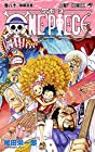 ONE PIECE -ワンピース- 第80巻