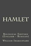 Hamlet: Bilingual Edition (English - Russian) (English Edition)