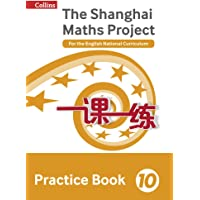 Practice Book Year 10: For the English National Curriculum