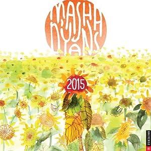Masha D'yans 2015 Wall Calendar by Masha D'yans (2014-07-08)
