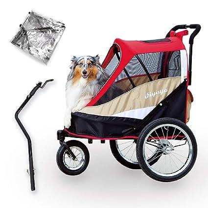 Ibiyaya 2-in-1 Happy Pet Dog Stroller and Bike Pet Trailer - Pet-Friendly Content