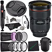 Canon EF 24-70mm f/2.8L II USM Lens + 82mm 3 Piece Filter Set (UV, CPL, FL) + LENS CAP 82MM + SLR Lens Pouch + Lens Pen Cleaner + Microfiber Cleaning Cloth + Lens Cap Keeper Bundle
