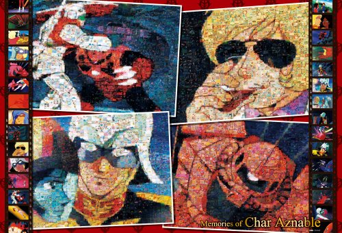 Memory 81-087 of comet red Mobile Suit Gundam 1000 piece mosaic art (japan import) -