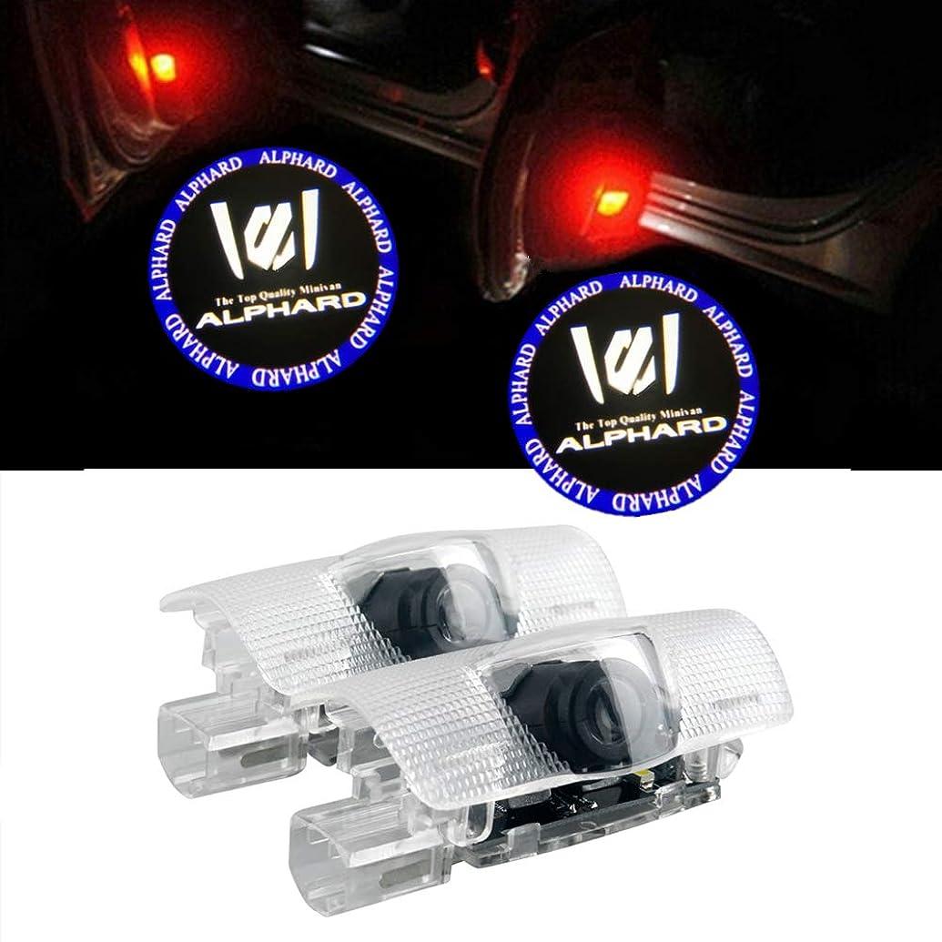 騒ぎ電気エンドテーブル99 Carpro カーテシーランプ 日産 Nissan ドアウェルカムライトLEDゴーストシャドーライト 配線不要 (2個セット)