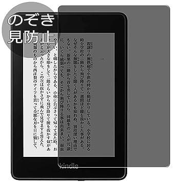 VacFun Anti Espia Protector de Pantalla para Amazon Kindle ...