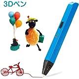 NexGadget 3Dペン 立体の絵を描くDIY電動道具 子供へのプレゼント おもちゃ