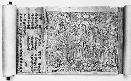 Buddhism Diamond Sutra 868 The Sanskrit Buddhist Work Vajracchedika Prajnaparamita In Chinese Translation Found At Tunhuang Printed In 868 AD It Is The Earliest Dated Specimen Of Block Printing Buddha