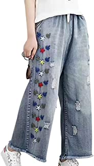 YESNO Women Casual Cropped Pants Loose Floral Jeans Ripped Embroidered Wide Leg PW2