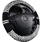 Evankin Auto Car Steering Wheel Cover,Soft Leather Stylish,Anti-Slip,Warm in Winter Cool in Summer,Elegant Car Series Universal 15 inch for Girls Women Ladies Queen White