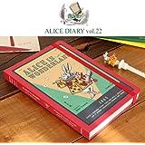 Alice In Wonderland Diary Vol 22 AL0230