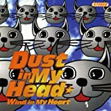 Wind in My Heart