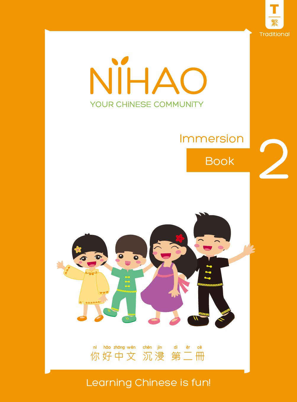 Ni Hao Chinese Immersion Book 2 (Traditional): Ni Hao