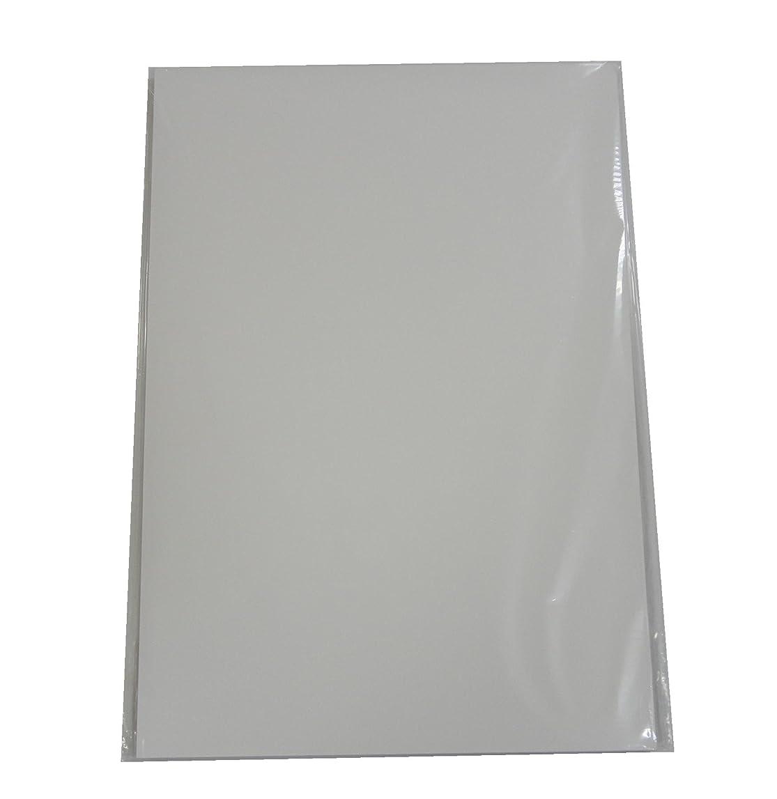 政令免疫パッチ版画用紙 鳥の子紙はがき 耳付 並製 白 100枚組 サイズ:約150×100mm