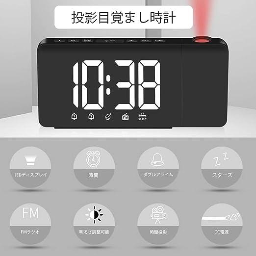 Jinxuny Reloj Despertador de proyección con Radio Am/FM Alarma ...