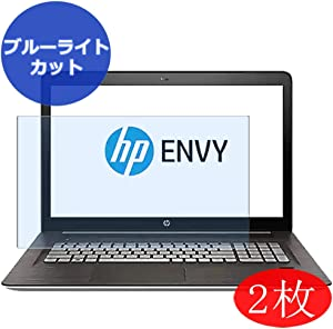 """【2 Pack】 Synvy Anti Blue Light Screen Protector for HP Envy m7-n000 / n011dx / n014dx 17.3"""" Screen Film Protective Protectors [Not Tempered Glass]"""