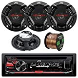 JVC KD-R670 CD MP3 WMA Player Stereo Receiver Bundle Combo With 4x JVC CS-DR620 6.5' Inch 300-Watt 2-Way Audio Coaxial Speakers + Enrock 50 Foot 16 Guage Speaker Wire