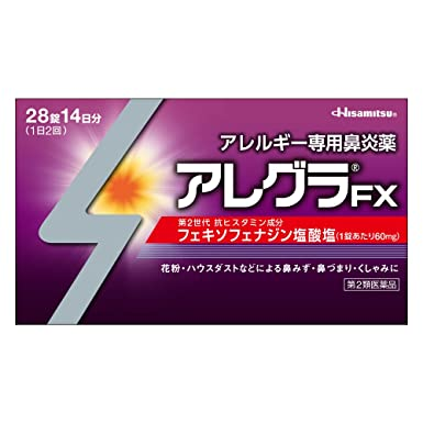 Amazon.co.jp:【第2類医薬品】アレグラFX 28錠 ※セルフメディケーション税制対象商品