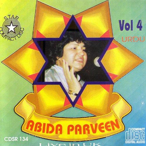 Yaar Batere Ne Song Download: Amazon.com: Hamko Yaan Dar Badar Phiraya Yaar Ne: Abida