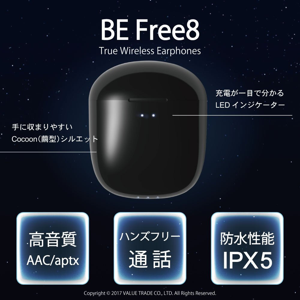 NuForce BE FREE 8