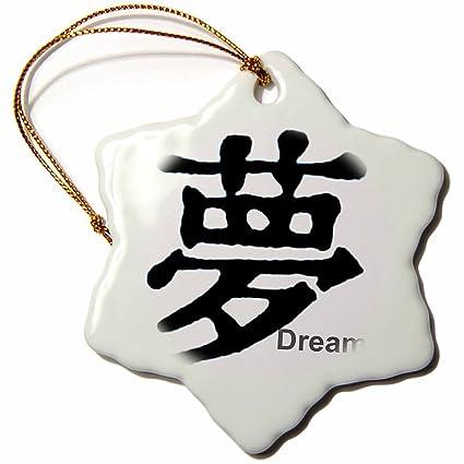 Amazon 3drose Llc Chinese Symbol Dream 3 Inch Snowflake