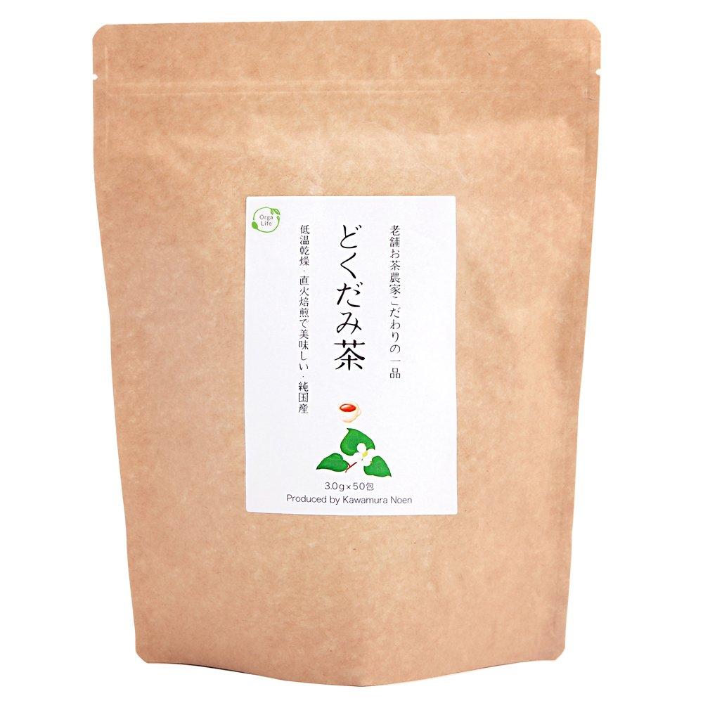 どくだみ茶 3g x 50包 【 国産 無農薬 低温乾燥 直火焙煎 】 ティーパックOrgaLife(オーガライフ)