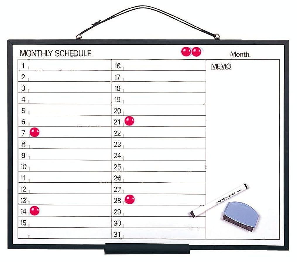 月曜笑超音速縦61cm x 横91cm サイズラミネートホワイトボードシート月間スケジュール表 24-Inch by 36-Inch Laminated Calendar Whiteboard Sheet