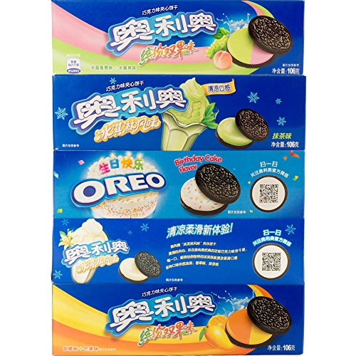 Oreo Selection Pack Contains Birthday Cake Ice Cream Sandwich