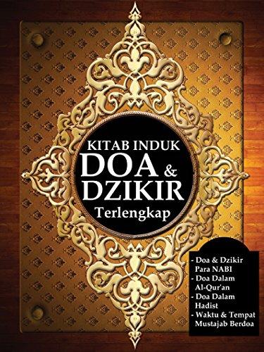 Hadist Nabi Muhammad Saw Ebook