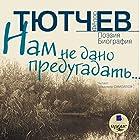 Nam ne dano predugadat' [We Cannot Predict]: Poeziya. Biografiya. [Biographical Poetry] Audiobook by F. I. Tyutchev Narrated by Vladimir Samoylov