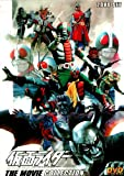 Masked Rider - The Movie Collection
