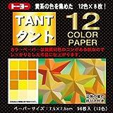 Toyo Origami, Tant Yellow 7.5cm x 7.5cm, 12