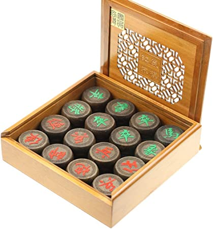 GuanJan Ébano Caoba Juego de Entrenamiento de ajedrez Chino en Relieve Juego de ajedrez con Caja Plegable y Tablero de ajedrez Ajedrez Chino Juego de ajedrez magnético Plegable (Color : Brown): Amazon.es: