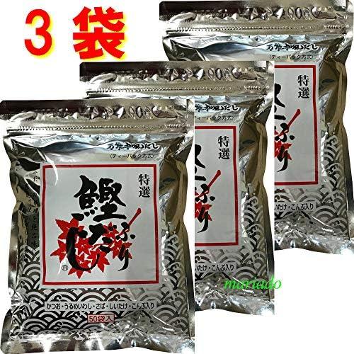 特選 鰹ふりだし 8.8g×50包×3袋(150包)三幸産業 三幸フーズ