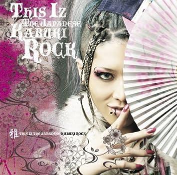 Miyavi This Iz The Japanese Kabuki Rock