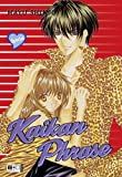 Kaikan Phrase Special