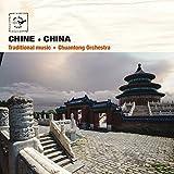 Air Mail Music: China - Traditional Music