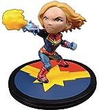 Quantum Mechanix - Figurine Marvel - Captain Marvel Qfig 9cm - 0812095024454