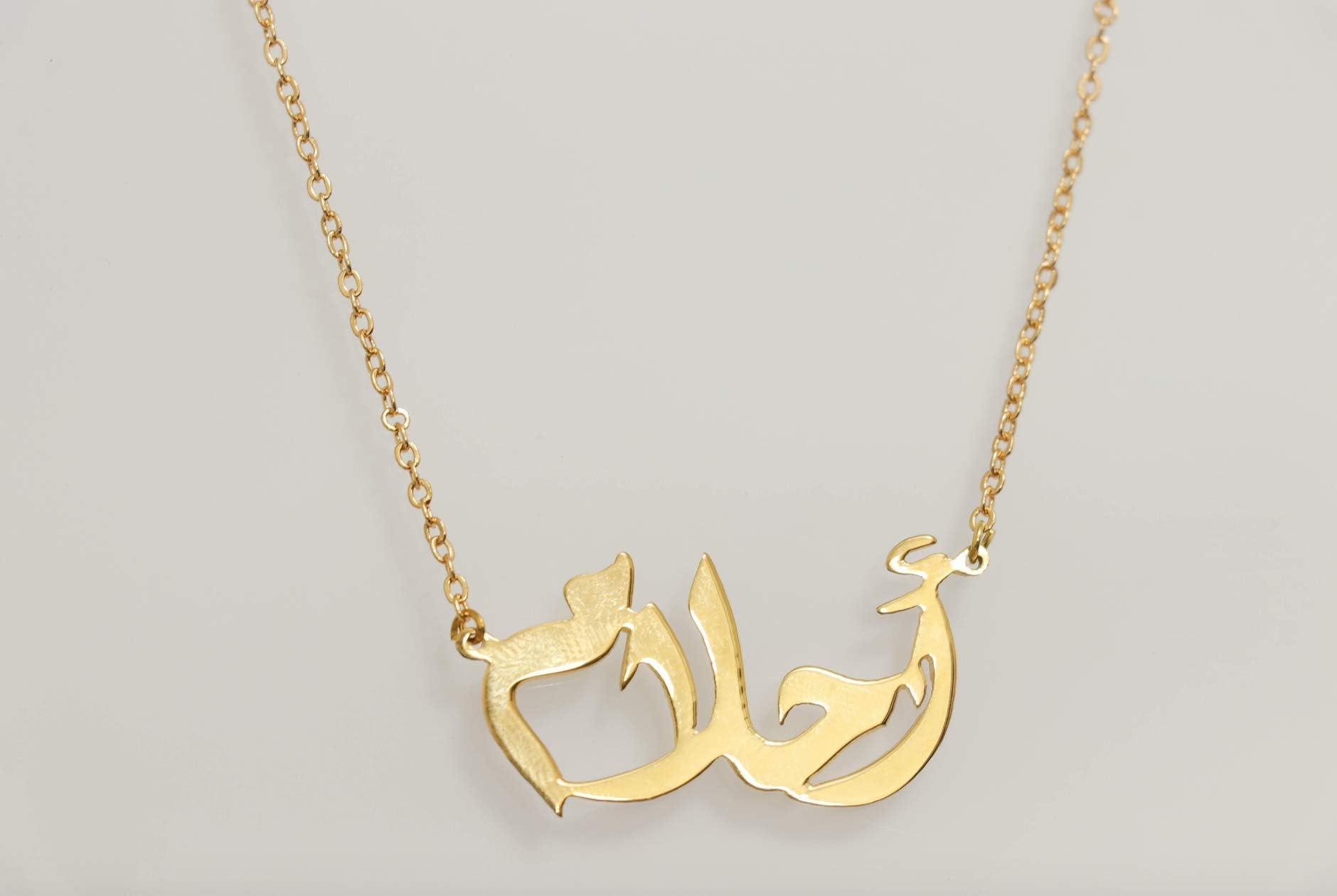 بالصور اسم لارا عربي و 9