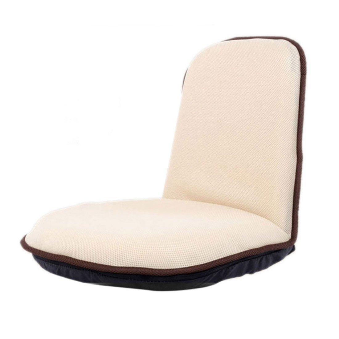Jiyaru Adjustable Floor Chair 5-Position Folding Gaming Cushion Padded Lazy Sofa Beige