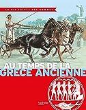 """Afficher """"Au temps de la Grèce ancienne"""""""