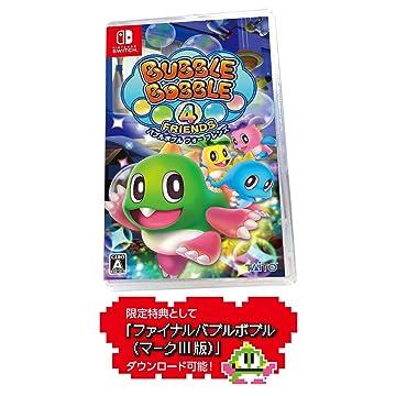 Amazon | 【サイバーマンデー限定】バブルボブル 4 フレンズ ゲームソフト「ファイナルバブルボブル(マークIII版)」DLC配信 | ゲーム