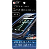 レイ・アウト AQUOS Xx3 mini/SERIE mini SHV38 フィルム 保護F TPU 光沢 フルカバー 耐衝撃 RT-AX3MFT/WZD